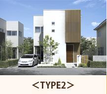 TYPE2の写真