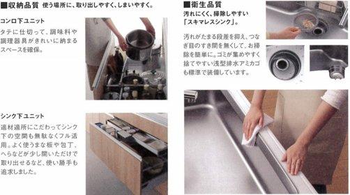 ラクシーナ:収納品質、衛生品質